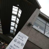 第57回   三島    市民芸術祭