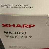 SHARPマスク