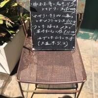 西荻窪ランチ 『三人灯』 ・・・春めいて~