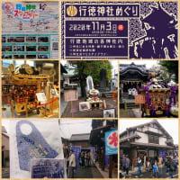 神輿の町 行徳の歴史を探訪!「行徳神社めぐり」