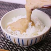 小田原市ふるさと納税返礼品で当店の「自然薯・海鮮漬・干物」など提供スタート!JSフードシステム