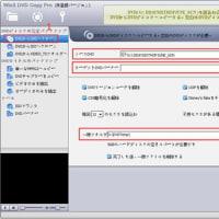 不良セクタでDVDコピーできない時の対処法 DVD不良セクタを修復する方法