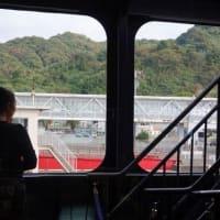 水曜日の松山出張
