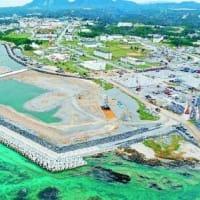 辺野古工期10年 費用9300億円  沖縄防衛局 当初見通しの2倍以上