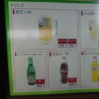 「ステーキ屋 松 三鷹店」(三鷹)