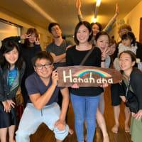 【ツール・ド・宮古島2019】宮古島 ゲストハウス Hanahana ヘルパー 募集