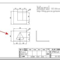 精密板金加工の図面(設計図)№2