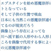 ロックフェラー小泉進次郎は2人に1人は殺す!と言ったらしい。【日本の適正人口は6千万人。】
