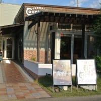 お気に入りの自家製酵母パン の店 Coccinelle (コシニール)