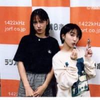 「ラジオ日本、カントリー・ガールズの只今ラジオ放送中!!」第234回 (10/6)