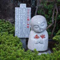谷端川の跡を歩く(3)有楽町線・要町駅~西武線・椎名町駅