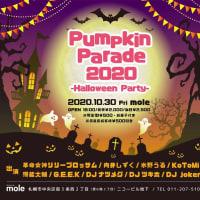 今週ライブ2デイズ! 明日(10/30)はmoleさんでハロウィンイベント、10/31はラジレコでライブ! チェキも導入!