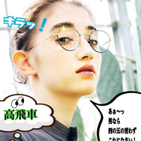 BJ CLASSIC COLLECTION フェア 開催中