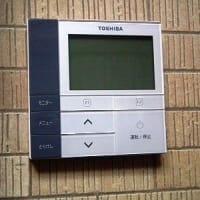 TOSHIBA RBC-AMS51リモコン修理