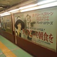 青梅駅をスタートして青梅駅へ戻る超ショートコースでしたが、思いの外シビアなところもあって・・・・