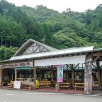 道の駅布施ヶ坂【高知県津野町】