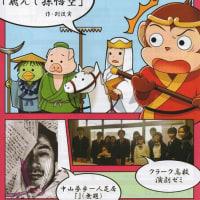 弦巻楽団「弦巻楽団 秋の大文化祭!」(TGR2019)