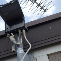 テレビが映らない 横浜市保土ヶ谷区