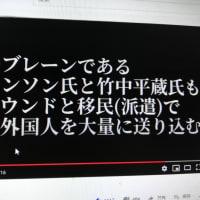 菅政権について。政策を検証すると、あえて日本人を貧乏になるように仕向けているようにしか考えられない。