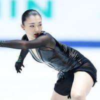 Round4:ISU Grand Prix of Figure Skating NHK Trophy 2020 FS/FD