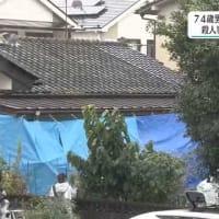 74歳男性 自宅で刺され死亡 妻も切りつけられけが 宮城 柴田町