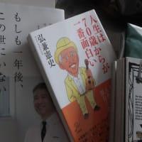 日本からEMSで送ってもらった荷物マレーシアに到着。約1週間だった。送料だけで26800円。