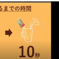 <monitor>サンプル百貨店 RSP Live 9月 2nd その2