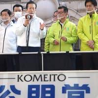 追いつめられたイソジンの会。ついに、大阪「都」構想への反対が賛成をわずかながら上回る!1か月半で反対が39.6→43.6。賛成は49.2→43.3%に急落!