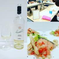 【ジェノベーゼソース  白ワイン ほっぷ アケミーナの楽しい食卓82  野菜とワインのソムリエ 山口県】