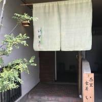 西荻窪ランチ 『茶室食堂いかり』 ・・・飛球!