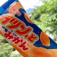 八丈島JAZZフェスティバル★今週の特売チラシ