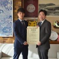 「JAPAN CUP トーナメント」一般部男子60kg級において優勝された大森隆之介さんに箕面市長表彰!