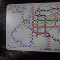 新大阪に到着