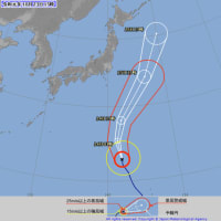 "【nhk news web】    10月23日15:45分、""""台風第21号 (ブアローイ) の実況と進路予想"""""
