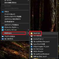 Windowsの便利な神モードって知ってますか?!
