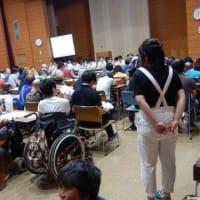 8月29日さいたま障害者市民ネット総合県交渉始まる