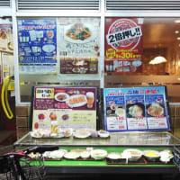 本日のディナーは餃子の王将日本橋でんでんタウン店で超まんぷくセットを。ただいまスタンプ2倍押し4つ押してもらいました。
