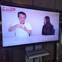 川崎市内企業PR動画をロビーにて放映(株式会社東京千曲化成・株式会社アップコン)