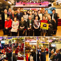第24期さわやか大学校熊本校「新春祝賀会」開催ありがとうございました。レストバー★スターライト熊本  栄田修士