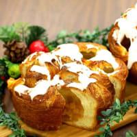 林檎のデニッシュパン『りんご村』☆横浜の美味しいパン かもめパンです(^^♪