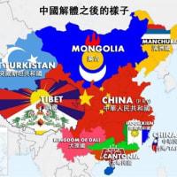 中国で取付騒ぎ!始まったか第三次世界大戦の序曲か?