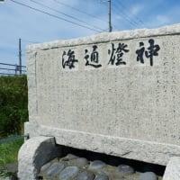 岬神社〈稚内・ノシャップ〉