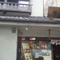 関内駅前にある天ぷら名店はサザンファンじゃなくても大満足