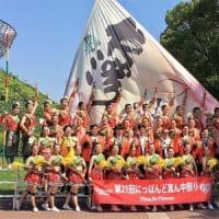 台湾観光をPR 台中の高校生チームが「ど真ん中祭り」に出場