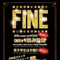 """6月24日(金) オールミックスパーティー """"FINE"""" @VOICE"""