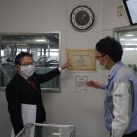 元経済産業大臣 世耕弘成参議院自由民主党幹事長 来訪