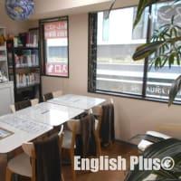 英語初級者のための1から学ぶ基礎英語トレーニング ~ Are you...?の後に来る語彙を見分けよう!(日本語編)