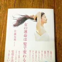 去年買った本