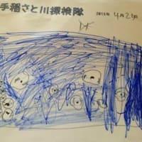 2015年4月25日(土)第5回カエルの卵ソン