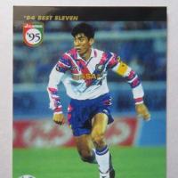 【EPOCH】J.CARDS '95 SERIES1